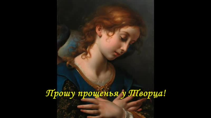 Proshu proshheniya u vseh (MosCatalogue.mp4