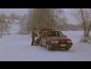 Автостоп. 1990 г.