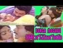 Donga Mogudu Full Length Telugu Movie    Chiranjeevi, Bhanupriya, Madhavi