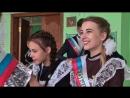 Последний звонок Школа №11 г.Воскресенск