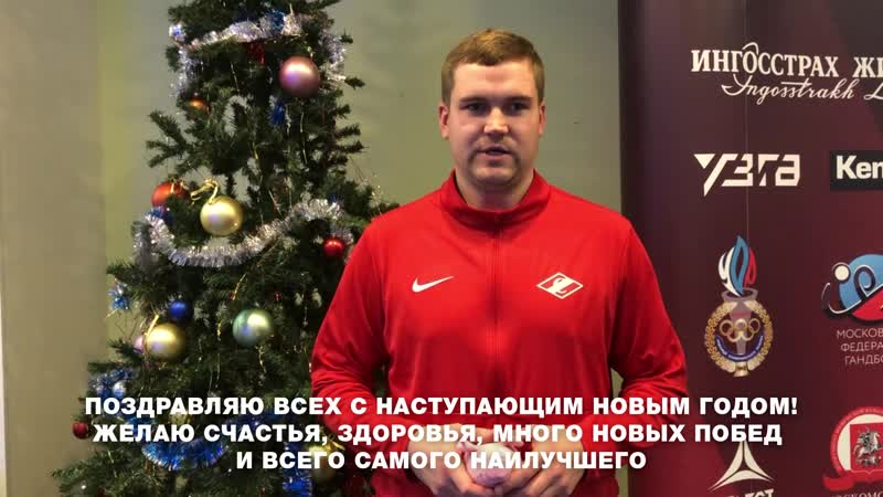 Новогодняя эстафета, Роман Сураев