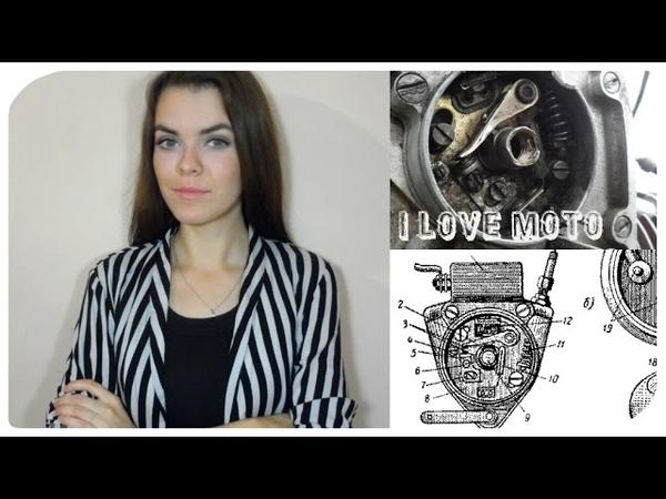 Настройка контактного зажигания ИМЗ М 61 без глазка Урал 1961 г I LOVE MOTO 14