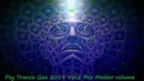 Psy Trance Goa 2019 Vol 2 Mix Master volume