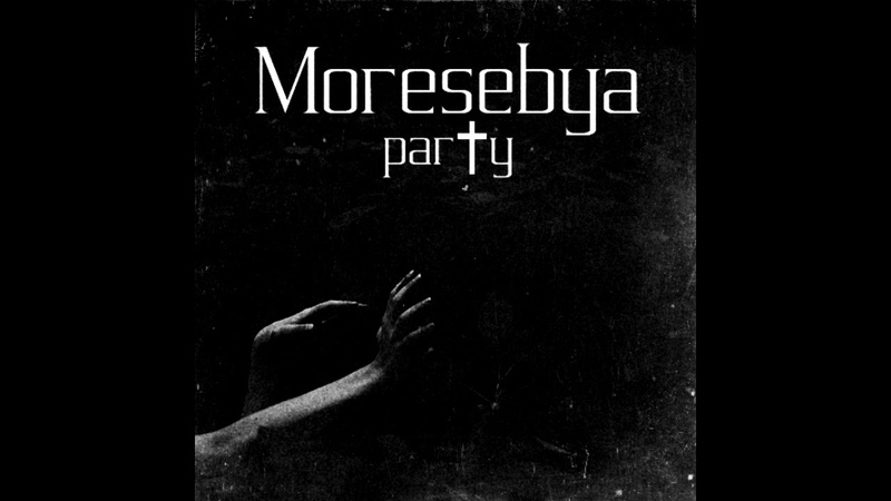 Moresebya - par†y 2012 instrumental mixtape | Полный альбом | Full album | mp3 video [43]