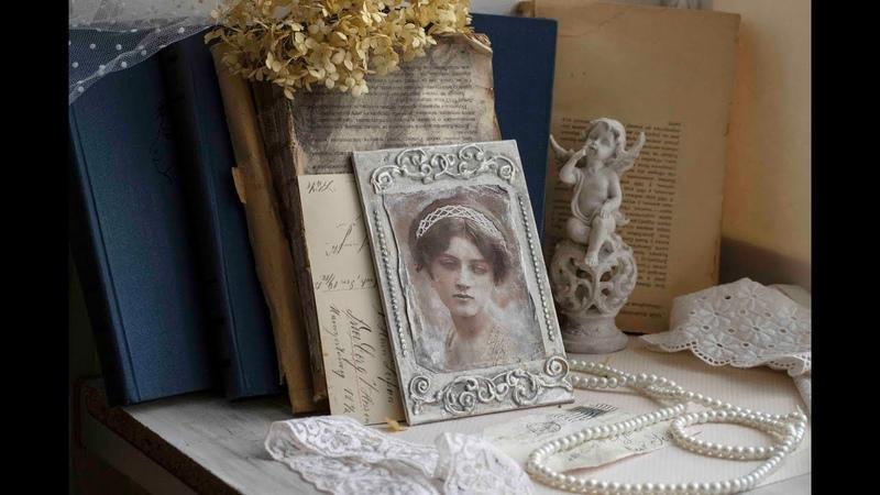 How to do vintage frame. Decoupage. Декор винтажной рамки