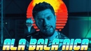 Aram MP3 - Alabalanica New April 2019