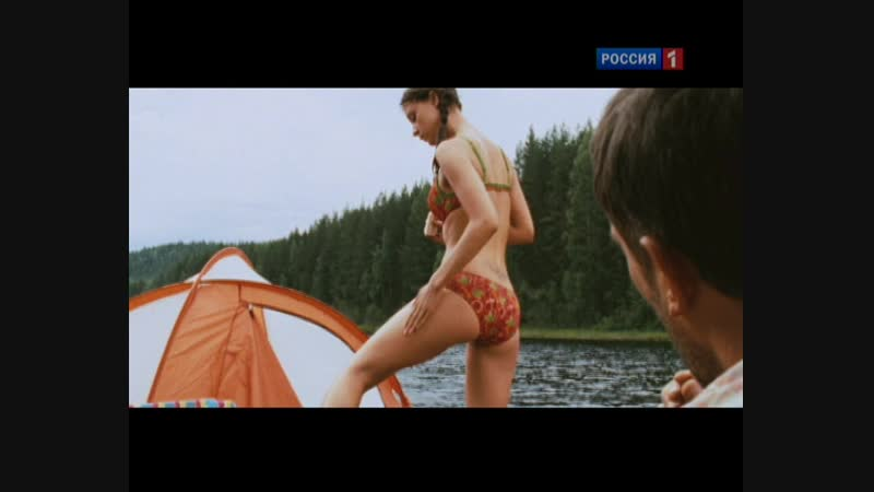 Охота на пиранью (Андрей Кавун, 2006). Эпизод Сидела HD