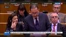 Новости на Россия 24 Депутат Европарламента поплатился за сексистские высказывания