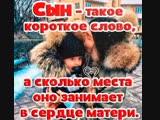 doc371567905_498298304.mp4