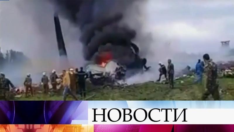 В Алжире военно-транспортный самолет Ил-76 рухнул через несколько минут после взлета.