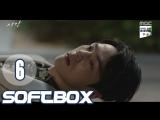 [Озвучка SOFTBOX] Время 06 серия