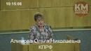 Ольга Алимова: Госслужащие не заслужили золотые парашюты