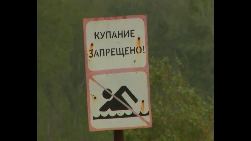 Ребенок утонул в реке Тихая Курья Асиновского района Малолетние дети оказались на воде без присмотра взрослых