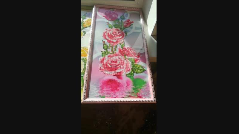 серия Алмазные розы.