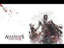 Запись стрима 04.08.2018 Assassin's Creed II