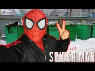 FROST БОМЖ ПАУК - Spider-Man # 5