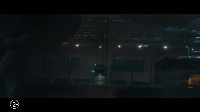 Фильм ГОДЗИЛЛА 2 КОРОЛЬ МОНСТРОВ (2019) - Русский трейлер 2