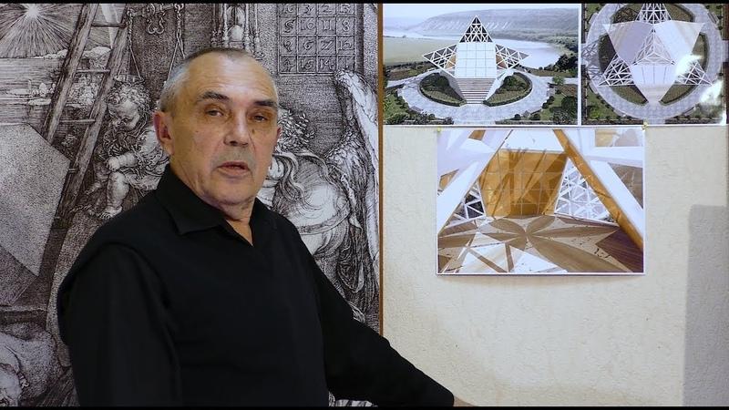 Святослав Мазур СИНХРОНИЗАТОР ИНСТРУМЕНТ БОГА