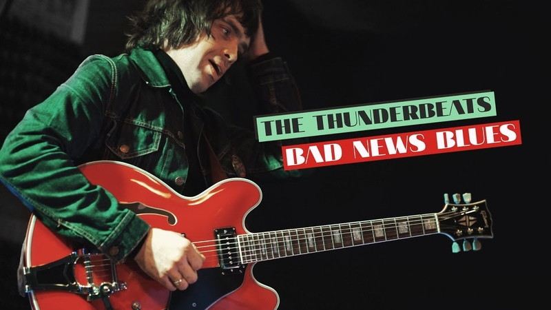 The Thunderbeats — Bad News Blues (live @ Джао Да 19.01.2019)