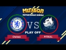 Chelsea |VS| PITBULL