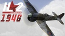 IL 2 1946 Tempests strafe an Airfield