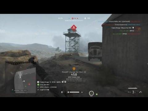 Battlefield 5 Sniper 19 killstreak new TTK