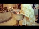 Таинство Крещения Софии