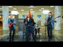 кавер группа Марион - Промо 2018