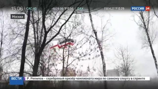 Новости на Россия 24 • Упавших на рельсы метро маму и дочку госпитализировали вертолетом