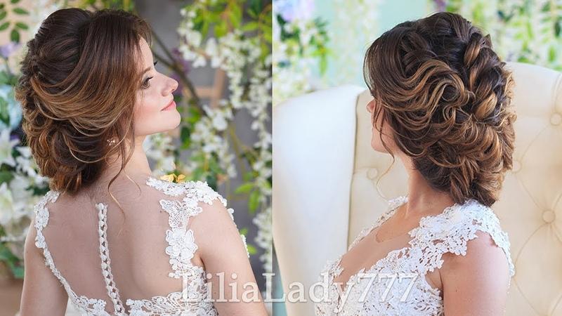 Свадебная Прическа,Вечерняя Прическа.Обучающее видео. Beautiful Wedding Hairstyle