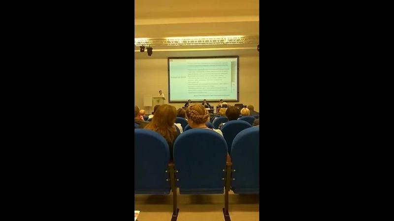 стратегическая сессия по развитию города Тольятти