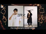 [FSG FOX] Sik-K - 1000 (feat. Crush) |рус.саб|