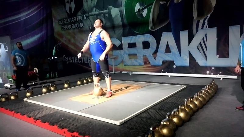 Алексей Ловчев устанавливает мировой рекорд в Вырывании Юста гиря 80 5 кг на два повтора подряд