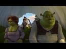 Shrek,- mal etwas anderes :D