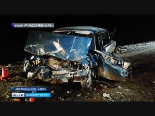 ГИБДД опубликовали видео с места аварии в Башкирии, в которой погибли 5 человек