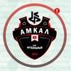 ФК АМКАЛ | ULTRAS | КУБОК ФИФЕРОВ