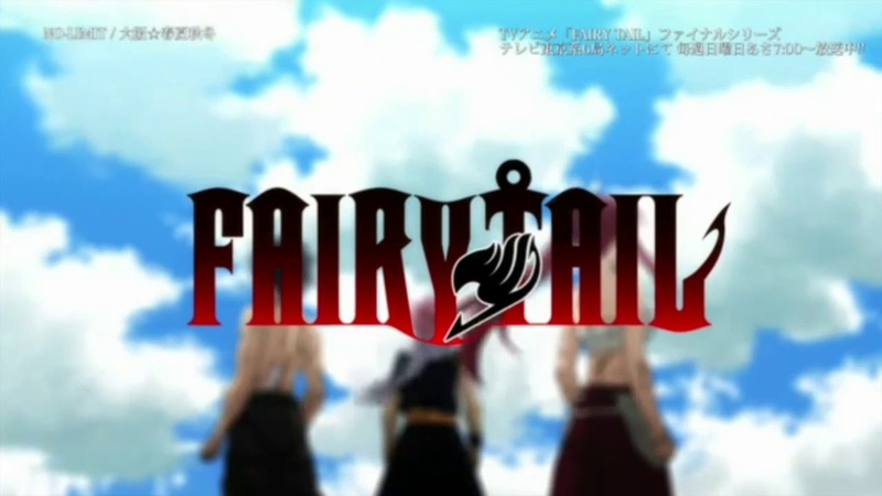FAIRY TAIL OPENING 25