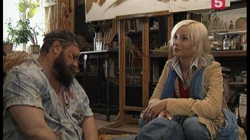 Влюбленный Агент 1 Серия (2005)
