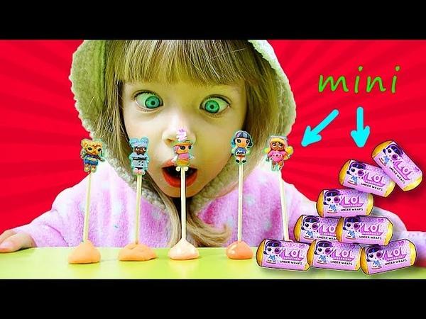 LOL Surprise Decoder Miniature DIY Dolls Under Wraps 4 series home made \ мини Куклы ЛОЛ декодер