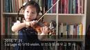 0 -2 Years Violin Progress