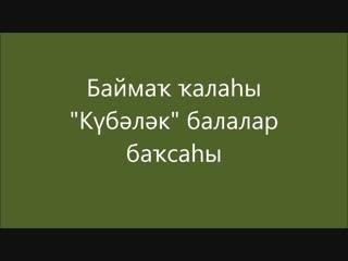 Вәлишин Ильяс (5 йәш)