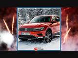 Volkswagen поздравляет вас с наступающим Новым годом!