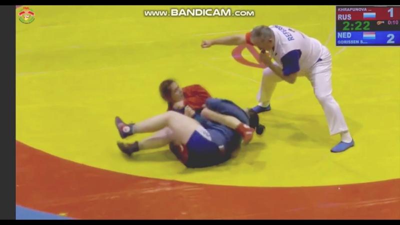 Олинда Храпунова - финал Кубка Европы по самбо