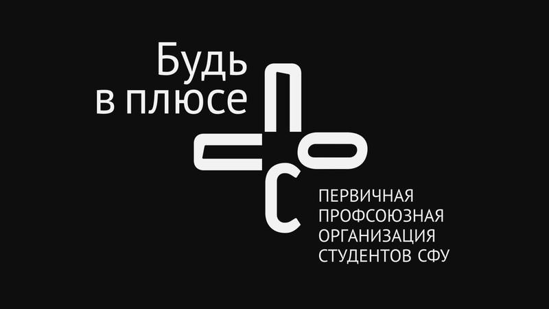 Культурно - массовая комиссия ППОС СФУ пародия на LITTLE BIG – SKIBIDI . РУПор. Реакця.