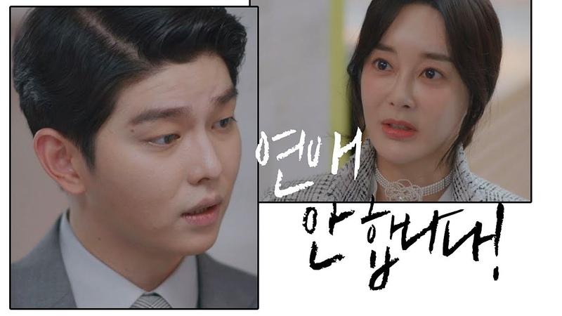 엄마로 인해 진심을 믿지 않게 된 윤균상(Yun Kyun Sang) 연애 따위 일단 뜨겁게 52397