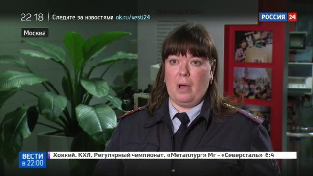 Новости на Россия 24 Дети семьи Дель появились в базе данных на усыновление