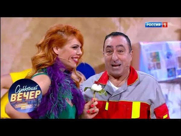 Анастасия Стоцкая Субботний вечер с Николаем Басковым от 27 10 18