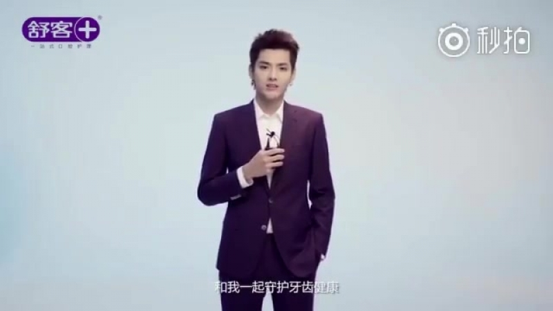 [CF] 180920 Saky Commercial Video @ Wu Yi Fan