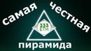 333ETH - Версия 2 смарт-контракта - Вклад 0.027 ETH
