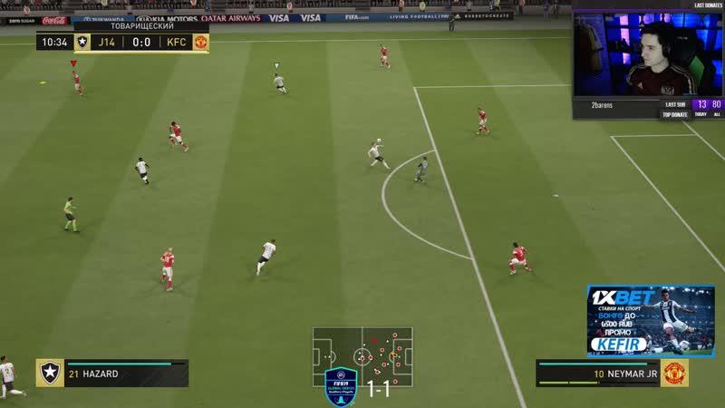GOAL | FC KEFIR